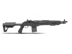 Springfield M1A SOCOM 16 CQB, 10 Round Semi Auto Rifle, 7.62X51mm NATO/.308 Win