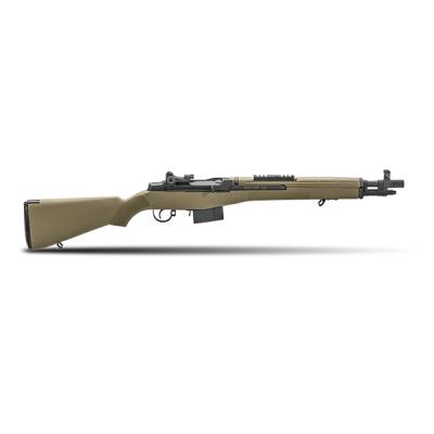 Springfield Socom 16 M1A Flat Dark Earth Stock, 10 Round Semi Auto Rifle, 7.62X51mm NATO/.308 Win