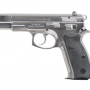 CZ_75_B_STAINLESS_LEFT